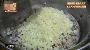 ケンミンSHOW,イカメンチ,青森,作り方,レシピ,玉ねぎ