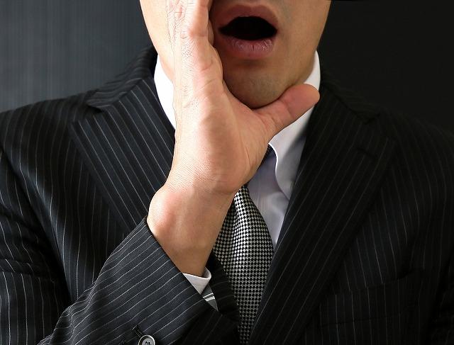 デイトピ 悪い口コミ・評判