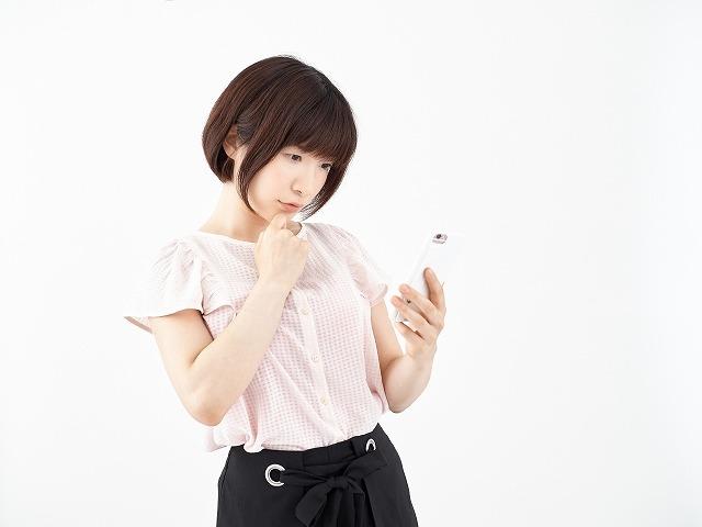 デイトピ 口コミ・評判