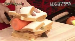 月曜から夜ふかし,スーパーストーンバリア包丁,包丁,切れやすい,くっつかない,サンドイッチ