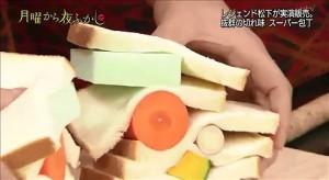 月曜から夜ふかし,スーパーストーンバリア包丁,包丁,切れやすい,くっつかない,サンドイッチ2