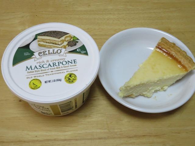 コストコ,トリプルチーズタルト,ケーキ,チーズケーキ,レビュー,評価,マスカルポーネ