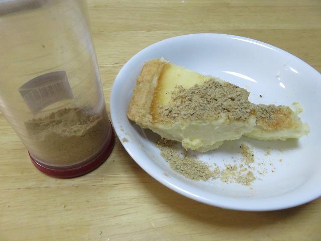 コストコ,トリプルチーズタルト,ケーキ,チーズケーキ,レビュー,評価,きな粉