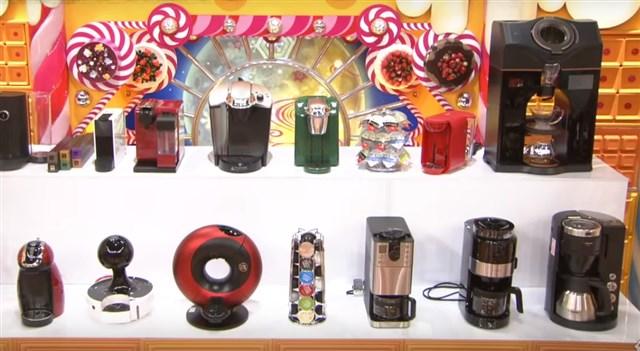 後藤直紀,おうちコーヒー,マツコの知らない世界,年齢,年収,経歴,コーヒーメーカー