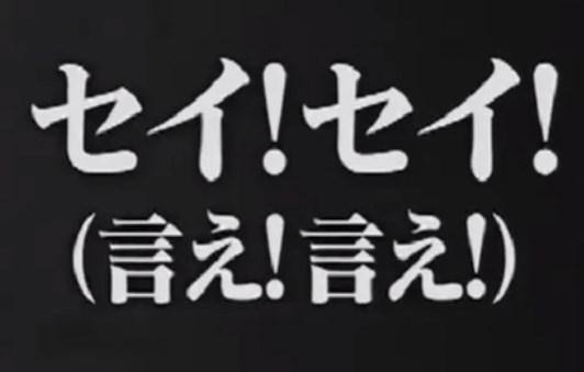 degawa_otukai