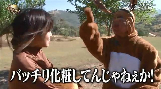 古田ほなみ