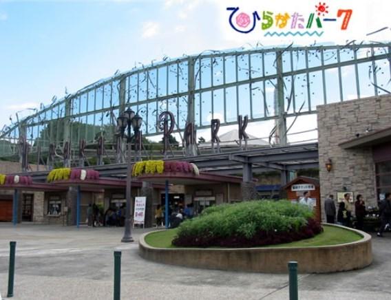 京都水族館,GW,2018,混雑予想,混雑状況,駐車場,待ち時間,攻略