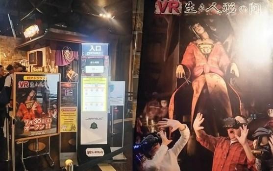 お化け屋敷,人気,関東,2018,ランキング,人気,混雑状況,料金
