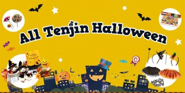 All Tenjin Halloween
