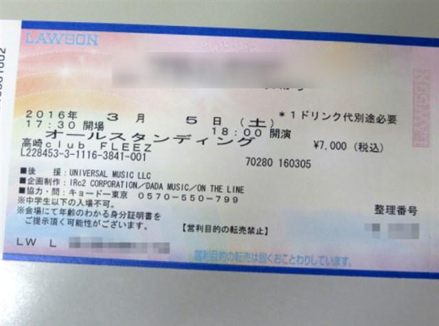 sumika,チケット,2020,先行申し込み,発売日