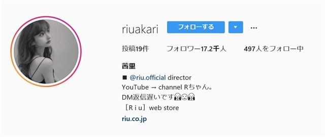 channel Rちゃん 茜里