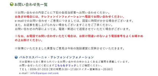 dailytopic_20203522_01