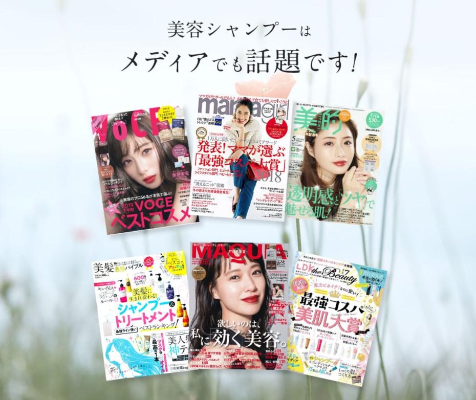 シンプリッチ,メディア,紹介