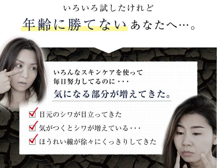 シャルーヌ リンクルメディカルⅢ,効果なし,評判,口コミ