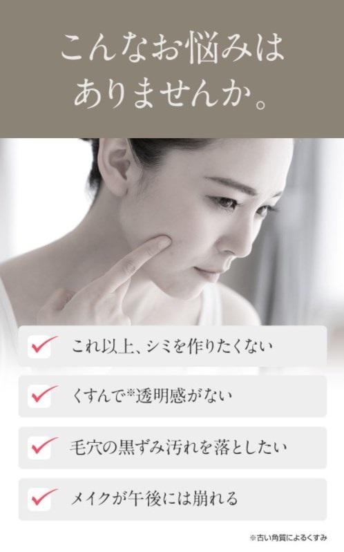 肌ナチュール 炭酸美白洗顔,効果なし,評判,口コミ