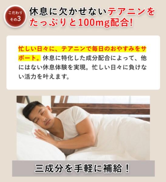 mellowサプリメント,口コミ,特徴,休眠,睡眠