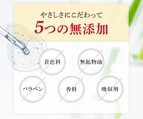 セルクレア(炭酸パック),特徴,効果