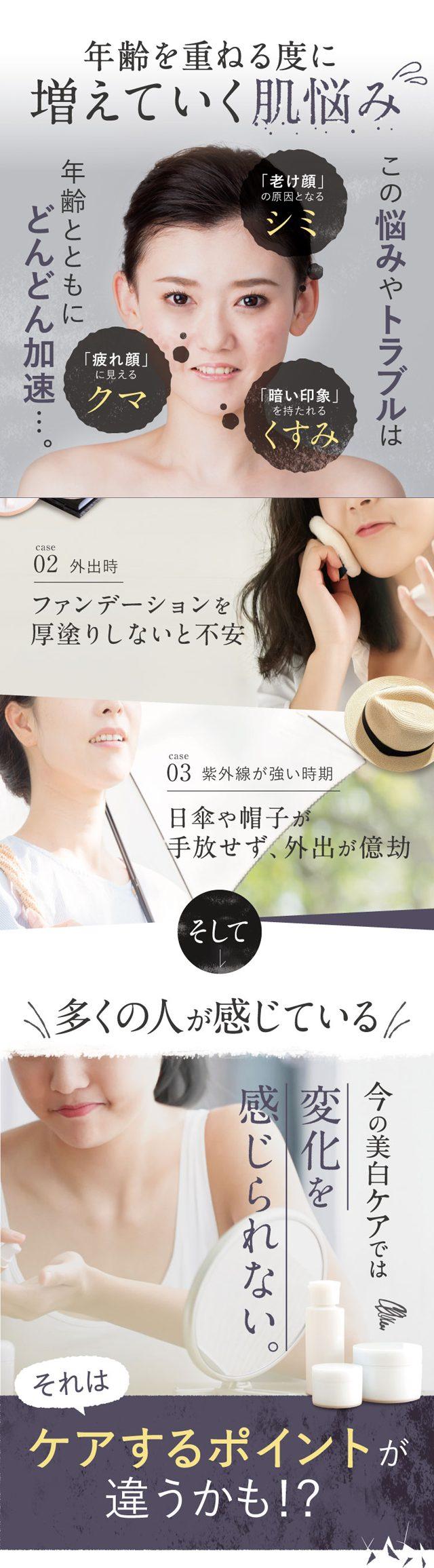 shimaboshi(シマボシ) Wエッセンス,効果なし,評判,口コミ