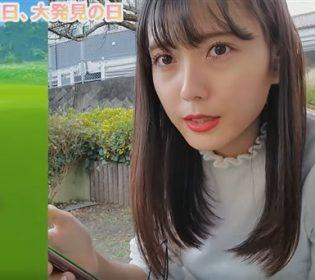 shino game(しのポケモンGO)がかわいい!本名や年齢は?